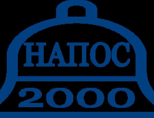 ПОСЛАНИЕ КЪМ МЕСТНАТА ВЛАСТ МАНДАТ 2003-2007 Г.