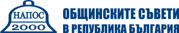 НАПОС – България – NAPOS Лого