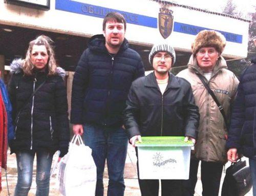 Инициативен комитет внесе  подписка в Общинския съвет в Русе