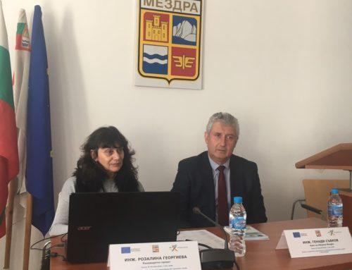 Община Мездра приключи проекта за енергийно обновление
