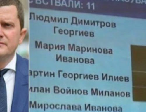 Скандали в Общински съвет-Перник-07.03.2019