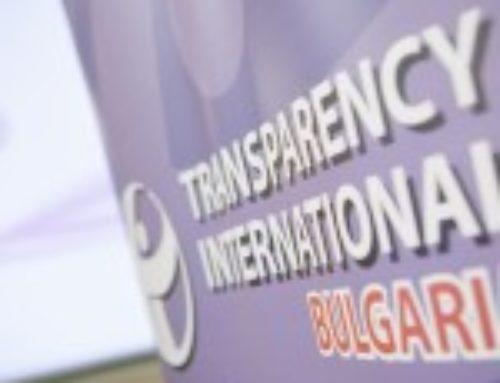 Прозрачност без граници: Общинските съвети са местните парламенти