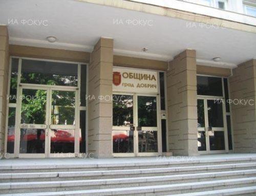 Гласуване на допълнителни средства за ремонт за уличната мрежа в Добрич