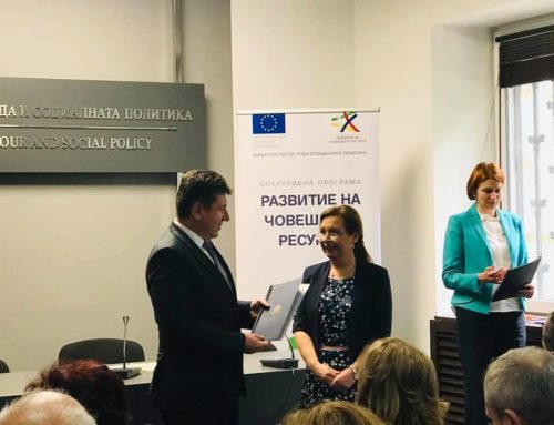 Родопи -първа в областта стартира проект за грижи за възрастни