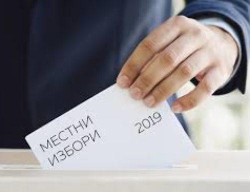Кои са най-често задаваните въпроси за местните избори?
