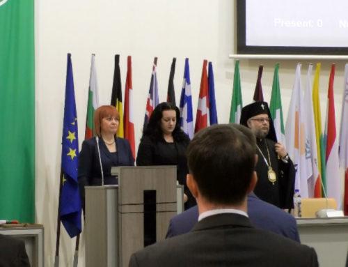 Мария Динева бе  избрана за председател ОС-Стара Загора