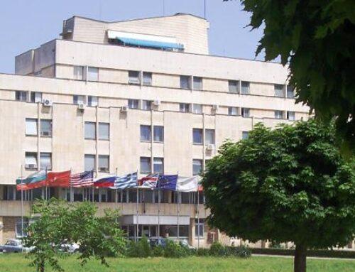 Общинският съвет в Кърджали вдигна местените данъци