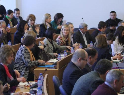 Увеличението на данъците изненадало общинските съветници в София