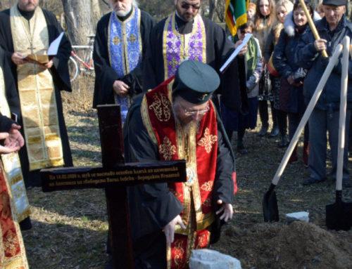 Първа копка за паметник на Левски в Русе