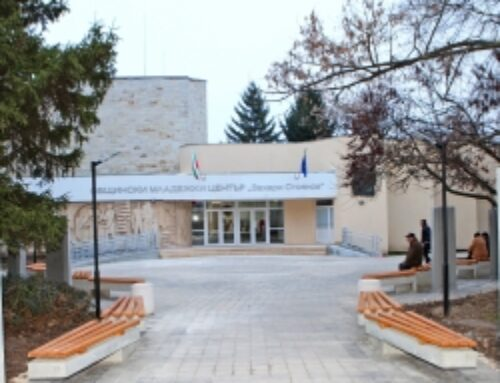 Община град Добрич с одобрен проект