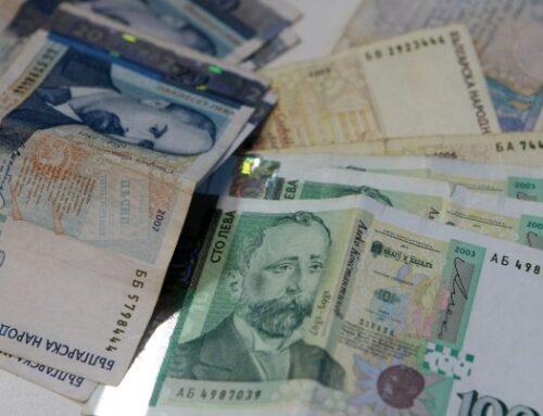 Общинските съветници в Ловеч отхвърлиха бюджетната прогноза