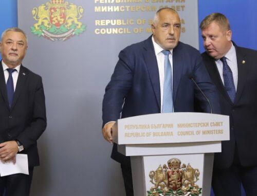 Българското електронно правителство било на 44-то място