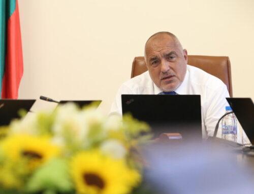 Оставката на Бойко Борисов и Иван Гешев поискаха  в СОС