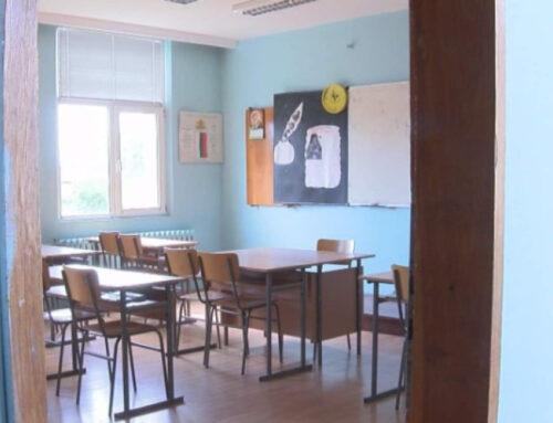 Обсъждат закриването на училище в Плевен заради недостиг на ученици