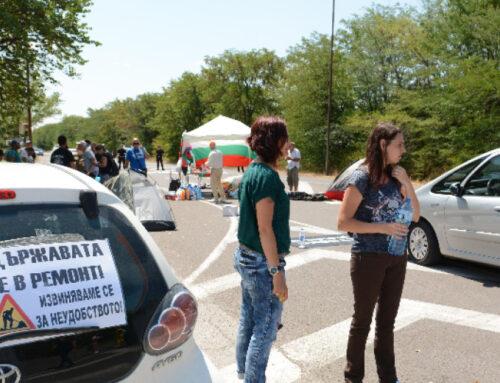 Протестиращите в Стара Загора зоват кмета да поиска оттегляне на полицията