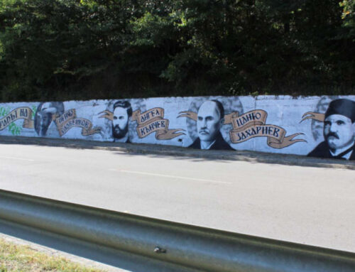 Стена на гордостта с исторически личности посреща гостите на Трявна