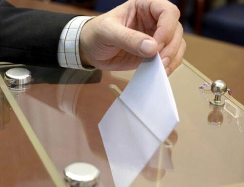 Благоевград ще избира кмет отново