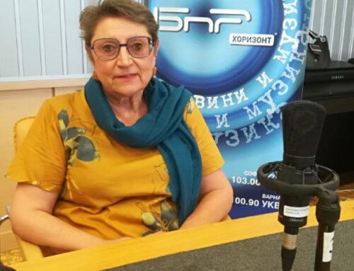 Проф. Диана Гергова: Старините ни са важен фактор в развитието на туризма
