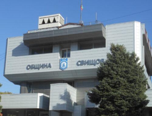 Общинският съвет в Свищов подкрепи намерението за кредит
