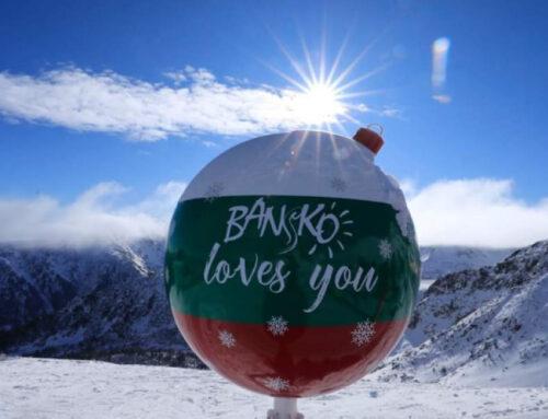 Локдаун за туристическия бизнес в Банско: Сезон ще има, туристи – не