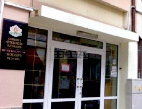 Отпада таксата за детските градини и ясли в община Родопи