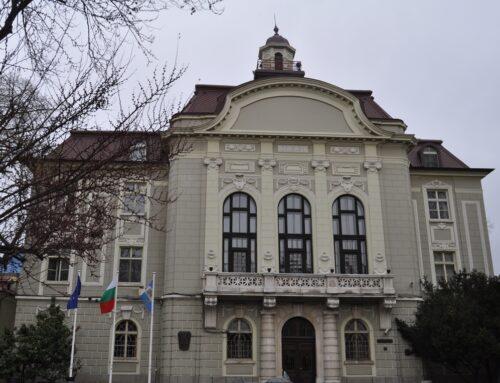 Общинският съвет одобри  участието на Община Пловдив в програмата на Министерството на образованието