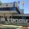 Бюджет от почти 36 млн. лева за община Троян тази година