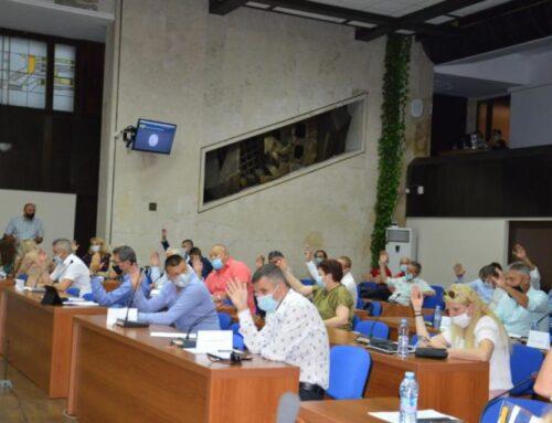 Извънредно заседание на Общинския съвет на Благоевград