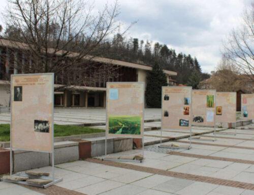 Празнуват 456 години от зараждането на Трявна