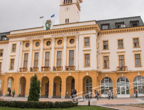 Общинският съвет в Сливен прие изменението на бюджета