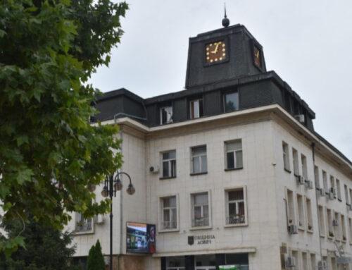 Общинският съвет на Ловеч намали такси