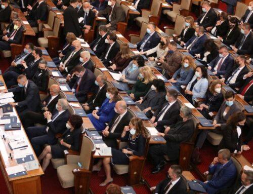 Новите депутати не се съгласиха да работят до 18 ч.