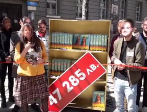 Софийски общински съветник предизвика протест