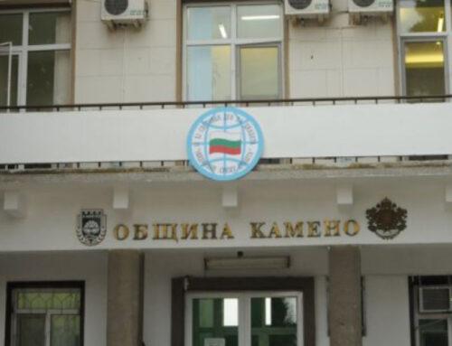 В Камено представиха декларация на Общинския съвет и подписка против проект за крематориум