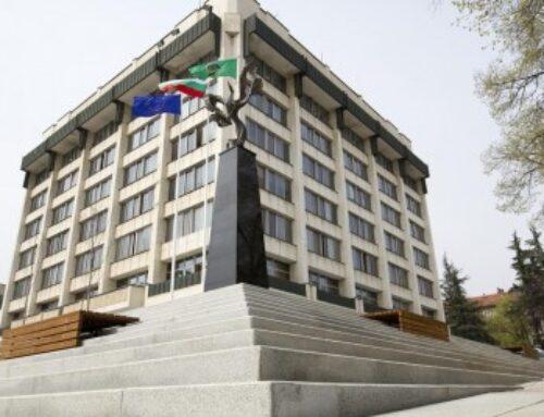 Общинският съвет на Стара Загора приема предложения за почетни граждани