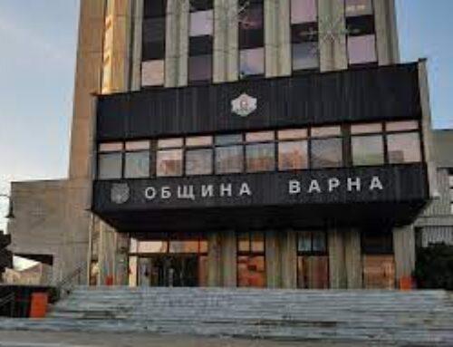 Общинският съвет във Варна заседава извънредно на 30 юни