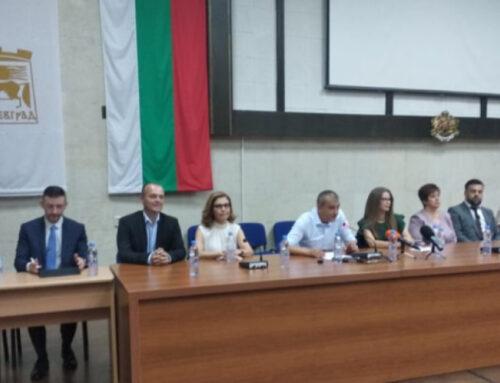 Нова структура на общинската администрация ще гласува ОбС на Благоевград